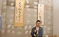 Manuscrit japonais
